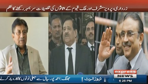 SC orders not to reveal details of Zardari and Musharraf's assets in NRO case