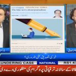 Shahzeb Jillani: The credibility of journalists has become compromised