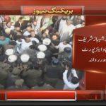 Shehbaz Sharif to face NAB yet again