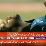 Imam-ul-Haq's scans clear, all set to join the squad