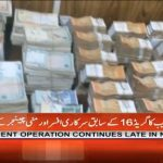 NAB crackdowns at former 16th grade civil servant and money changer