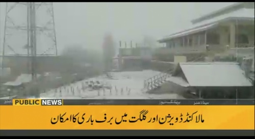 Chances of snow in Malakand Division and Gilgit Baltistan