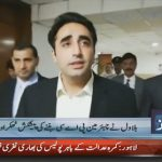 Bilawal rejects the offer to act as a chairman of PAC