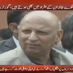 Chaudhry Sarwar: Have old relation with PML-Q leaders