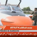 "Mahaaz – exclusive program from ""PAF Academy Risalpur"""
