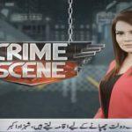 Crime Scene -12 November, 2018