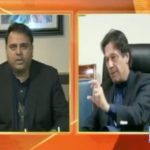 Fawad Ch: Govt advertisements will be given to media purely on merit
