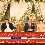 PM Khan, president attend walima reception of army chief's son