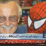 The Spider-man writer, Stan Lee passes away