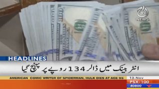 Dollar rate reaches 134 Rs.