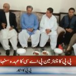 PPP refuses to accept chairmanship of Public Accounts Committee
