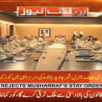 Core Commanders Conference held under COAS