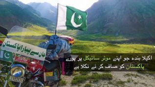Saifullah Kashmiri is travelling all over the country for clean Pakistan