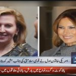 United State's First Lady has demanded the removal of Deputy Advisor of National Security