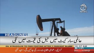 Fuel prices drop in the International market