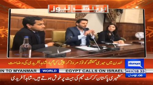 Shahdi Afridi blames the media for being completely misquoted during his recent interview in London