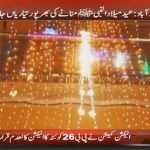 Celebration for 12th Rabi ul Awal at its peak