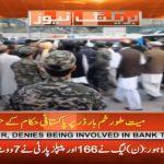 SP Tahir Dawar's body received by Pakistan authorities at Torkham border