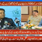 Information Minister Fawad Ch had a media briefing today