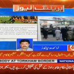 DG ISPR condemns the heinous murder of SP Tahir Khan Dawar.