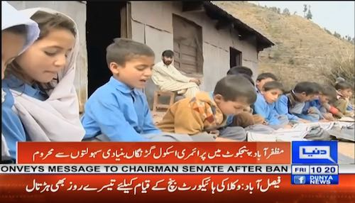 Primary School in Muzaffarabad lacks the basic form of resources