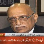 Mujahid Kamran reveals shocking details from NAB's investigation