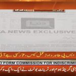 A JIT has been apointed for investigation of SP Tahir Dawar's murder