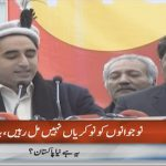 We stand with GB in their struggle for rights – PPP Chairman Bilawal