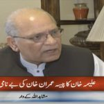 Aleema Khan's money is Imran Khan's undeclared property: Mushahidullah