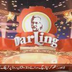 Darling – 18 November, 2018