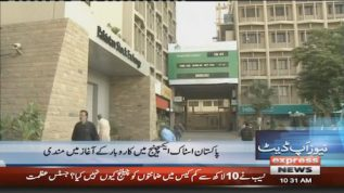 A downfall in Pakistan Stock Exchange
