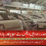 OLX hosted an event for car exhibition