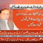 Statements recorded during JIT investigation is not a viable proof, says Nawaz Sharif