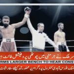 Pakistani Boxer wins 4th Professional Fight.