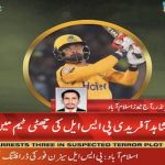 Boom Boom Afridi picked by the 6th team in PSL Draft