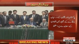 Pakistan and China agrees for cooperation in Railways.