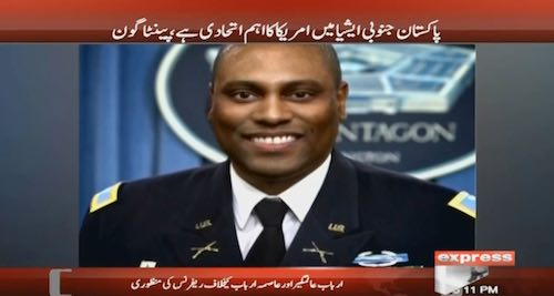 Pakistan is an important ally in south Asia, says Pentagon.