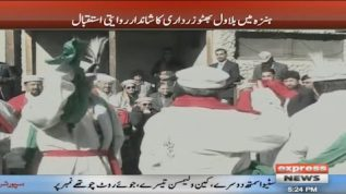 Bilwal Bhutto greeted in traditional Hunza style in Karimabad.