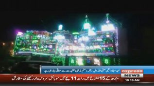 Eid Milad un Nabi is being celebrated with religious zeal