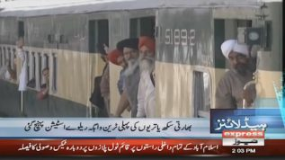 First train of Sikh Yatrees arrive