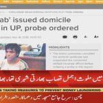Ajmal Kasab's was an Indian citizen – Indian newspaper reports