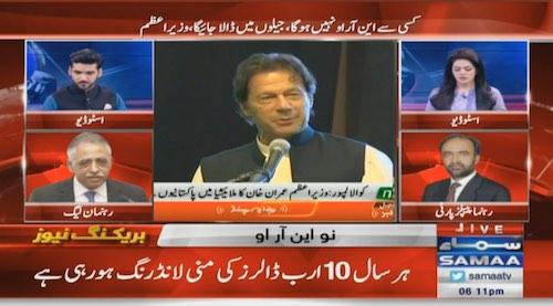 Money laundering worth $10 billion is happening: Prime Minister Imran Khan