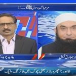 Kal Tak – exclusive program with Maulana Tariq Jameel