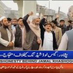 Protests against Gas Load shedding in Peshawar