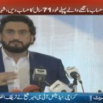 Opposition should give their account of 71 years before asking us of our's 100 days, says Shehreyar Afridi.