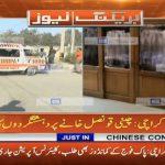 Karachi: Terrorist's attack on Chinese Consulate