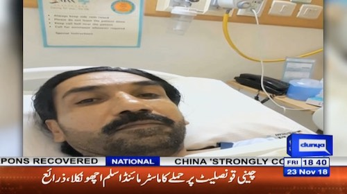 Chinese consulate mastermind Aslam Achhu is under treatment in a hospital at New Delhi