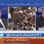 Aaj Rana Mubashir Kay Saath exclusive with Aitzaz Ahsan