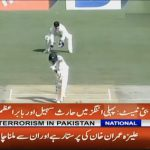 Pakistan vs New Zealand 2nd Test Day 2: Haris Sohail & Babar Azam score centuries to put Pakistan in command