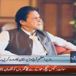 Prime Minister, Imran Khan to visit Waziristan today